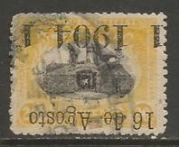 Dominican Republic 161a VFU J617-4