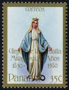 Panama 614 MNH Apparition of the Virgin to St Atherine Laboure