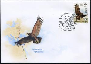 Belarus 2019. Greater Spotted Eagle (Clanga clanga) (Mint) First Day Cover