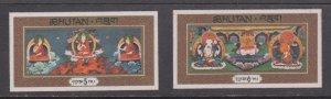 Bhutan   #105C, 105D     mnh     cat  $33.50