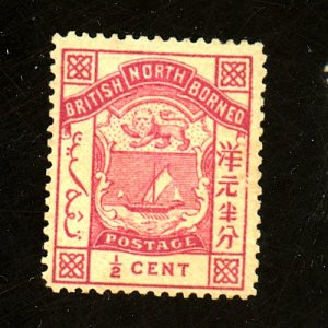 North Borneo #25A MINT F-VF OG HR Cat $ 17.50
