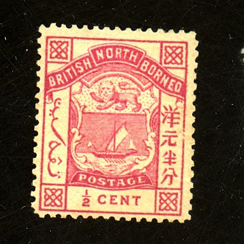 North Borneo #25A MINT F-VF OG HR Cat $ 17.50