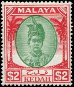 Malaya - Kedah SC# 80 SG# 89 Sultan Tungku Badlishah $2.00 MH