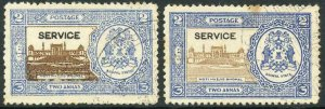 Bhopal SGO337 2a Blue and Brown Centre DOUBLED