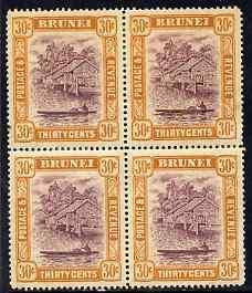 Brunei 1908-22 River Scene MCA 30c purple & orange-ye...
