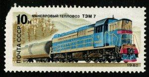 Train, 1982, MNH (Т-8256)