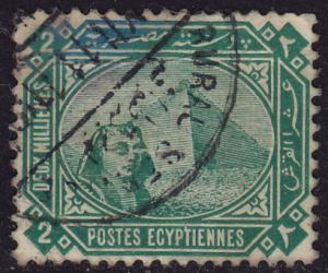 Egypt - 1902 - Scott #44a - used - Sphinx Pyramid