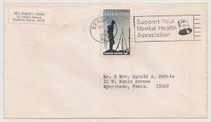 5c Appomattox #1182 SLOGAN CANCEL Support Mental Health Assn
