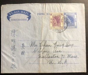 1956 Kowloon Hong Kong Stationery Air Letter Cover To Wollaston Ma USA Uprated