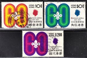 Hong Kong Scott 262-64  complete set  F to VF used.