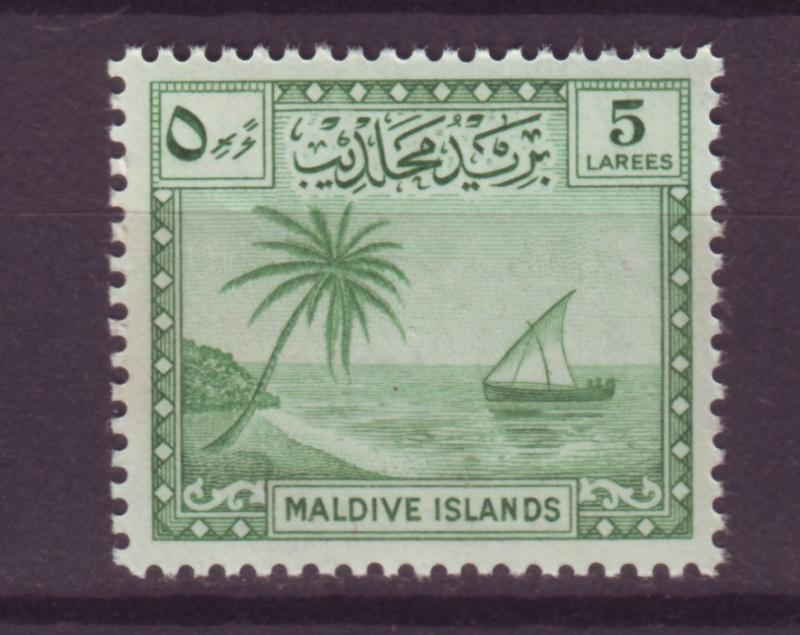 J13570 JLstamps 1950 maldive is. mnh #22 seascape and boat