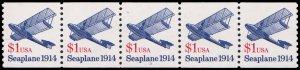 United States Scott 2468b Mint never hinged.