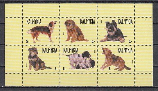 Kalmykia, 1999. Russian Local. Various Dogs, Yellow sheet of 6. ^
