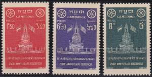 Cambodia 62-64 MNH (1957)