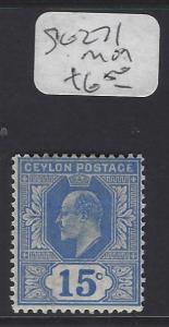 CEYLON  (P3011B)  KE 15  C   SG 271       MOG