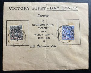 1946 Zanzibar First Day Cover FDC Victory Over World War Two WW2