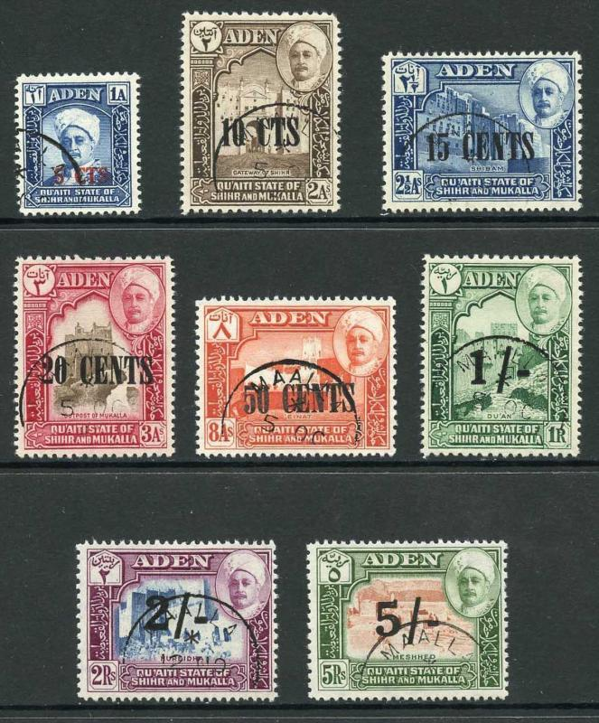 Aden Hadhramaut SG20/7 1951 set of 8 Fine Used