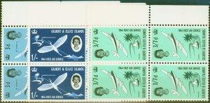 Gilbert & Ellice Is 1964 1st Air Service set of 3 SG82-84 Superb MNH Blocks of 4