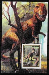 Abkhazia MNH S/S Dinosaurs 1993