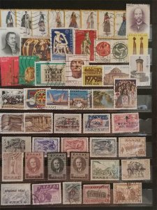 GREECE Early Stamp Lot MH Used T1135