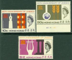 EDW1949SELL : HONG KONG 1966 Scott #231-33 Very Fine, Mint Never Hinged Cat $89.
