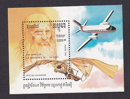Cambodia   #1217    MNH  1992  sheet  Leonardo da Vinci  portrait and aircraft