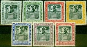 Barbados 1906 Nelson Set of 7 SG145-151 Fine Mtd Mint