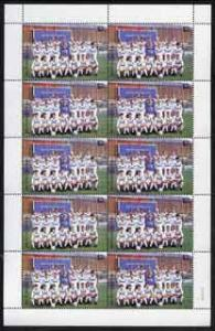 St Vincent 1987 English Football teams $2 Leeds United co...