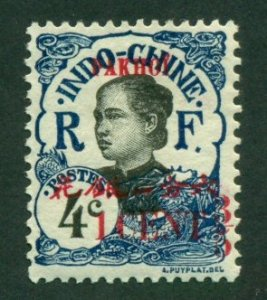 France Offices Pakhoi 1919 #54 MH SCV(2018)=$1.25