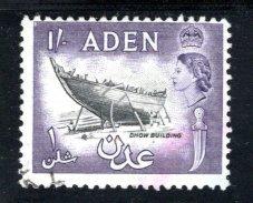 Aden #73, used, CV $15.00  .....   0020073