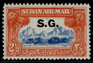 SUDAN GVI SG O60, 2½p light blue & red-orange, M MINT.