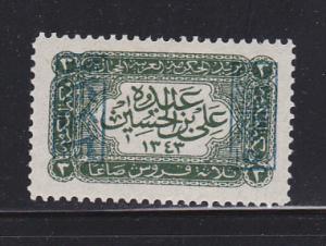 Saudi Arabia King Ali L182 MHR (A)