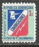 Dominican Republic RA63 VFU Z683-1