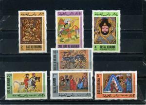 RAS AL KHAIMA 1967 Mi#167-173A ARABIAN PAINTINGS SET OF 7 STAMPS MNH