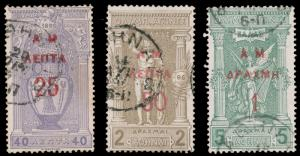 GREECE 1900-01 25 l - 1 d SURCHARGES ON OLYMPIC GAMES USED #160-62 three attr...