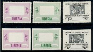 LIBERIA #B19, 5¢ Research, Progressive Color Proofs, perf & imperf, NH, VF