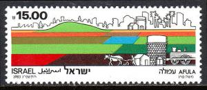 Israel 848, MNH. View of Afula, Jezreel Valley, 1983
