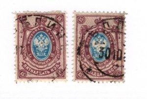 Russia #62 Used - Stamp CAT VALUE $2.00ea RANDOM PICK
