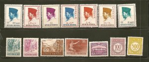 Indonesia Collection of 14 Different 1960's Stamps Mint Hinged