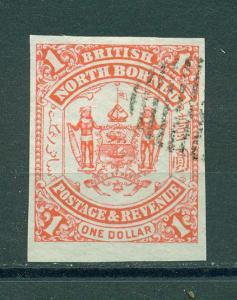 North Borneo sc# 46a imperf used cat value $21.00