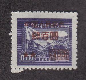 China (PRC) Scott #80 Mint