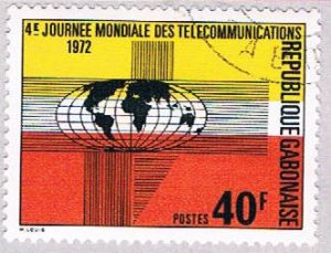 Gabon Globe 40f - pickastamp (AP103408)