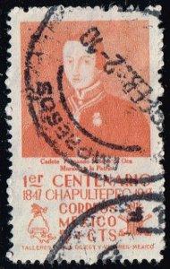 Mexico #831 Cadet Fernando Montes de Oca; Used (0.25) (2Stars)