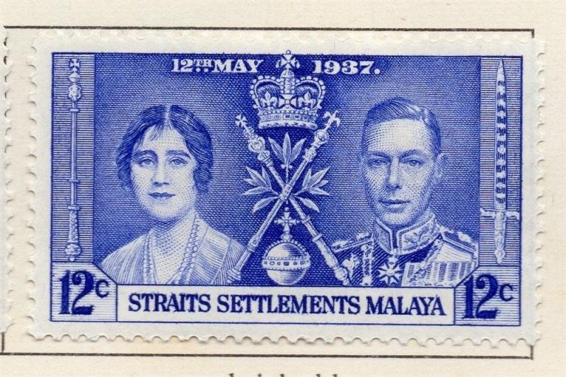 Malaya Straights Settlements 1937-41 Early Issue Fine Mint Hinged 12c. 205367