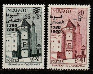 Maroc    B6-7   (N*)    1960     Complet / Semi postal