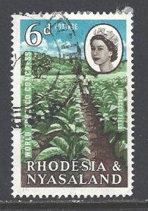 Rhodesia & Nyasaland Sc # 185 used (RS)
