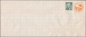 Scott UC5 Air Mail Mint Entire #10
