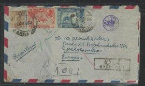 IRAQ (P1502B)  1956 20F+40F HORSE+8F REG KARRADAH A/M TO CZECHOSLOVAKIA