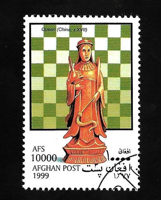 Afghanistan 1999 - U - Unlisted - Pic 1 *