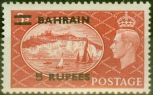 Bahrain 1948 5R on 5s Red SG60 V.F MNH